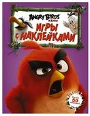Книжка с наклейками Angry Birds. Игры с наклейками