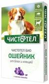 ЧИСТОТЕЛ Био Ошейник с лавандой средних и крупных собак 65 см