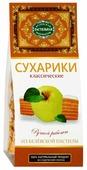 Пастила Белевская пастильная мануфактура Сухарики классические 55 г