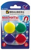 Магниты для доски BRAUBERG 231736