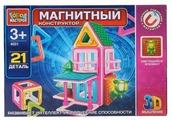 Магнитный конструктор ГОРОД МАСТЕРОВ Магнитный 4031 Домик