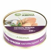 Просто Азбука Печень трески натуральная в рыбьем жире, 230 г