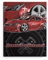 Феникс Дневник школьный Красный спорткар 49387