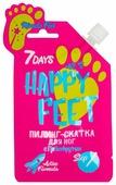 7 DAYS Пилинг-скатка для ног c грейпфрутом
