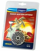 Topperr перфорированный диск для мясорубки 1610