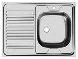 Врезная кухонная мойка UKINOX Standart STD 800.600-5C 80х60см нержавеющая сталь