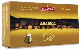 Кофе в капсулах Di Maestri Arabica (10 капс.)