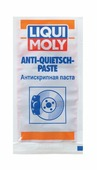 Автомобильная смазка LIQUI MOLY Anti-Quietsch-Paste
