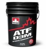 Трансмиссионное масло Petro-Canada ATF D3M