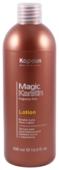 Kapous Professional Лосьон для долговременной завивки волос Magic Keratin, 500 мл