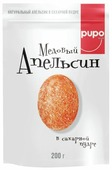 Медовый апельсин Pupo в сахарной пудре
