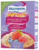 Мистраль Каша овсяная цельнозерновая Ассорти ягодных вкусов, порционная (6 шт.)