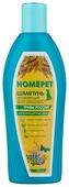 Шампунь Homepet травяной увлажняющий для длинношерстных собак 250 мл
