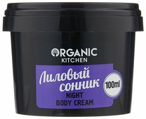 Крем для тела Organic Shop Organic kitchen Лиловый сонник