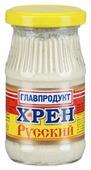 Хрен Главпродукт Русский, 170 г
