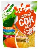 Смесь для напитка Сделай сок сам апельсин 50 г