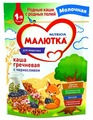 Каша Малютка (Nutricia) молочная гречневая с черносливом (с 4 месяцев) 220 г