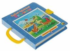 Проф-Пресс Книжка-игрушка Книжка-пазл с замком. Путаница