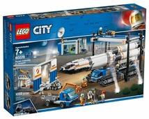 Конструктор LEGO City 60229 Площадка для сборки и транспорт для перевозки ракеты