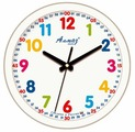 Часы настенные кварцевые Алмаз B66-B70