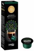 Кофе в капсулах Caffitaly Brasile (10 капс.)