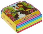 Омега Книжка EVA с вырубкой и пазлами. Потешки для малышей. Гуси-гуси