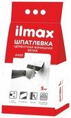 Шпатлевка Ilmax 6400