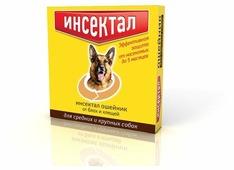 Ошейник от блох и клещей Инсектал инсектоакарицидный для собак и щенков