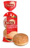 СМАК Булочки для гамбургера пшеничные с кунжутом 240 г