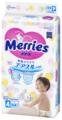 Подгузники Merries L (9-14 кг), 54 шт