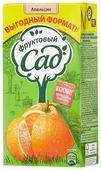 Нектар Фруктовый сад Апельсин