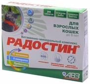 """Витамины Агроветзащита """"Радостин"""" для кошек до 8 лет"""