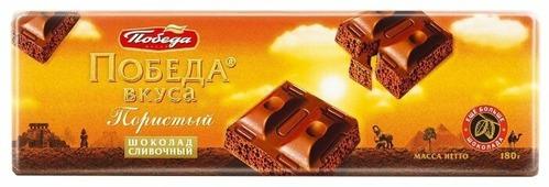 Шоколад Победа вкуса сливочный пористый