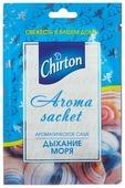 Chirton саше Дыхание моря, 15 гр