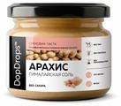 DopDrops Паста ореховая Арахис (гималайская соль) стекло
