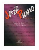 """Ухов Д.П. """"Jazz Piano. Выпуск 4: Тэлониус Монк, Эррол Гарнер"""""""