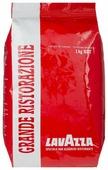 Кофе в зернах Lavazza Grande Ristorazione Rossa