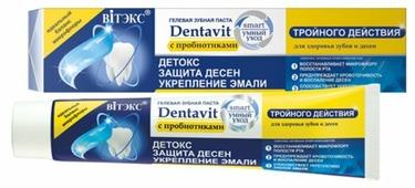Зубная паста Витэкс Dentavit-smart тройного действия с пробиотиками Умный уход