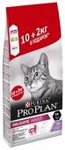 Корм для кошек Purina Pro Plan Delicate при чувствительном пищеварении, с индейкой