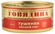 Йошкар-Олинский мясокомбинат Говядина тушеная Люкс ГОСТ высший сорт 325 г