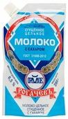 Сгущенное молоко Рогачевский молочноконсервный комбинат цельное с сахаром 8.5%, 280 г