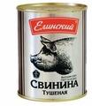 Елинский Свинина тушеная ГОСТ высший сорт 338 г