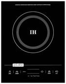 Электрическая плита Iplate YZ-T24