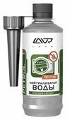 Lavr Бензиновый нейтрализатор воды