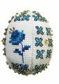 ZENGANA Набор для вышивания бисером и нитками Благодать 6 х 8 см (М-135)