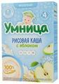 Каша Умница молочная рисовая с яблоком (с 4 месяцев) 200 г