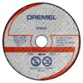 Диск отрезной 77x11.1 Dremel DSM520