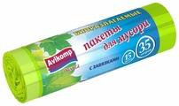 Мешки для мусора Avikomp хозяйственные 35 л (15 шт.)