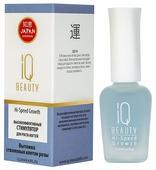 Стимулятор роста ногтей IQ Beauty Hi - Speed Growth