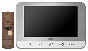 Комплектная дверная станция (домофон) CTV CTV-DP701 коричневый (дверная станция) серебро (домофон)